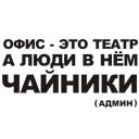 prikol155.jpg 5,58 KB